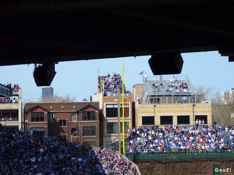 Wrigley Field - Chicago Cubs Terraces