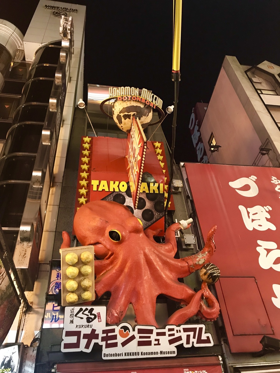 Osaka, Takoyaki, Japan